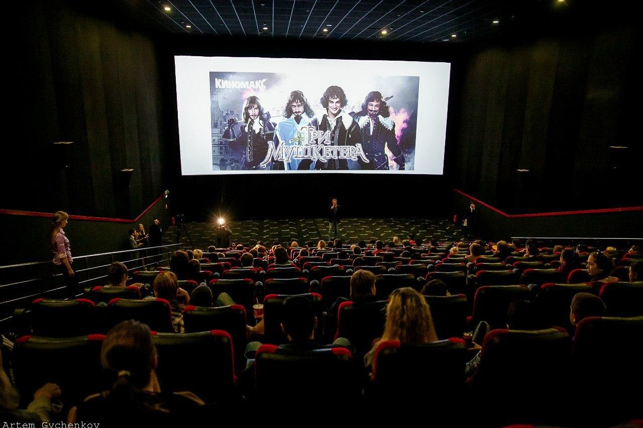 Смотреть в кинотеатре секс краснодар