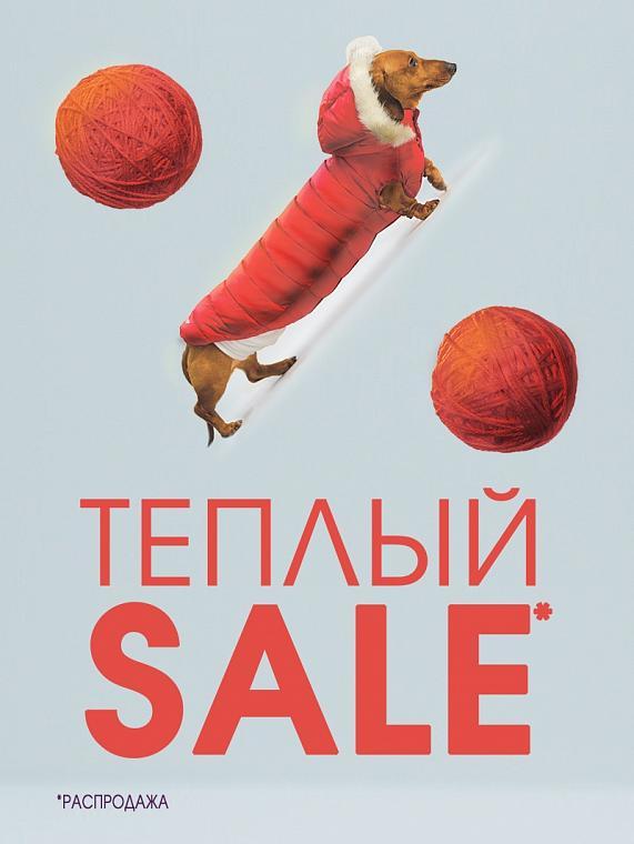 Галерея краснодар купить билеты на концерт купить билет в кино в кинотеатр октябрь